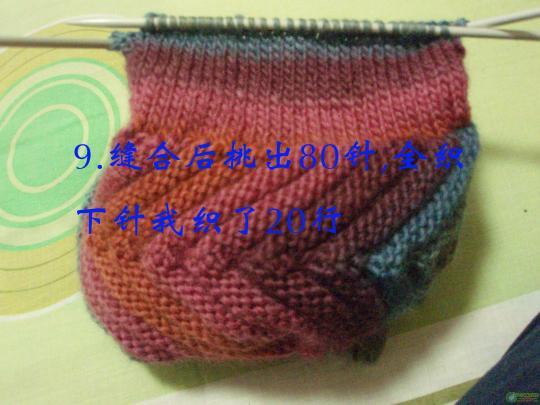 19_138671_c2351f6568ebc61 (540x405, 35 Kb)