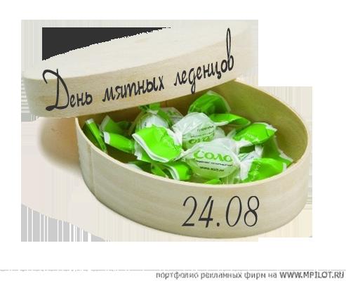 http://img0.liveinternet.ru/images/attach/c/0//63/108/63108224_1282598667_24avgusta2010.png