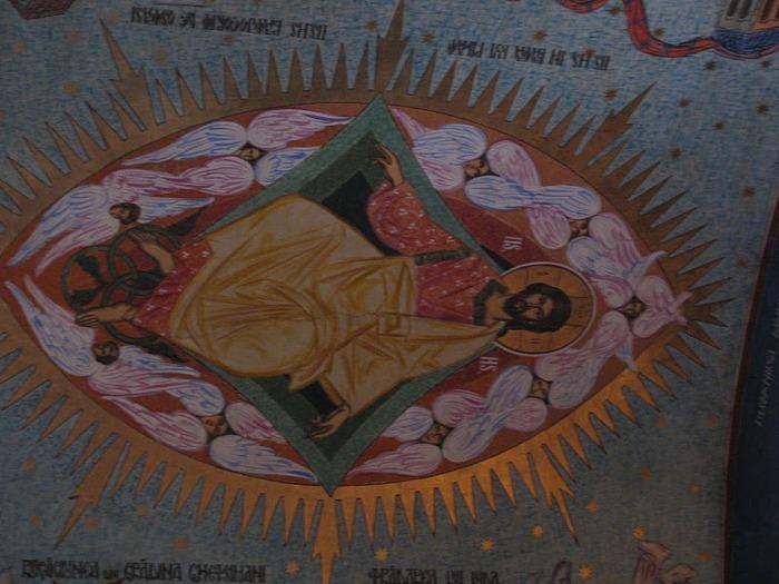 монастырь «Radu Voda»-Бухарест 44407