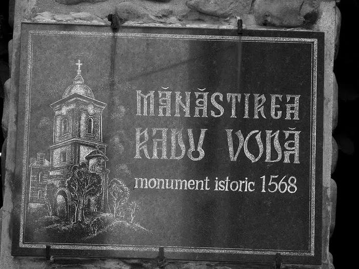 монастырь «Radu Voda»-Бухарест 63400