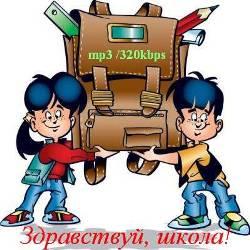 (250x250, 17Kb)