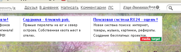 (595x172, 106Kb)как читать плоховидимый текст