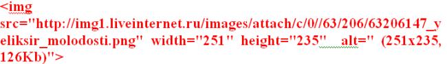 (650x94, 20Kb)