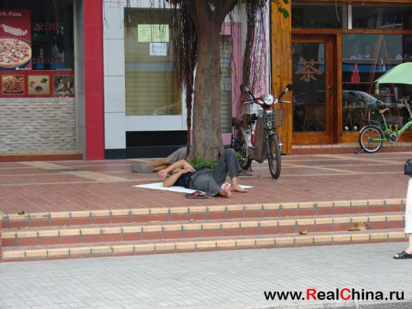 спящие китайцы
