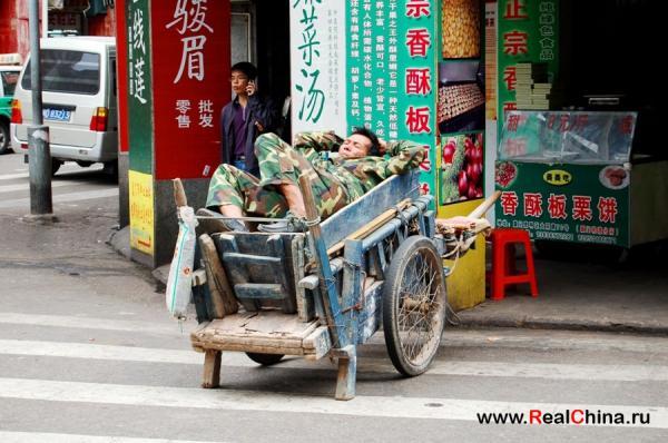 спящий китайский строитель