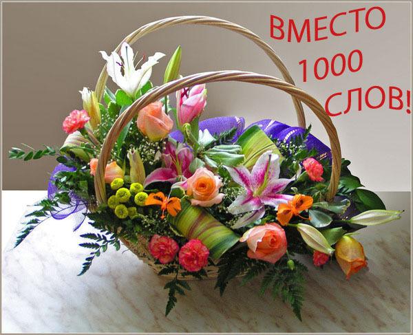 ------ 1000 ----[1] (600x487, 106 Kb)