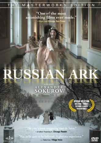 Русские кинофильмы глазами иностранцев