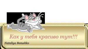 (300x167, 21Kb)