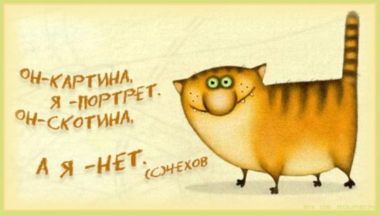 классные аватары: