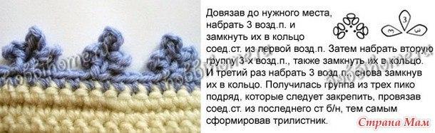 FOO3sryj9u0 (610x187, 119Kb)