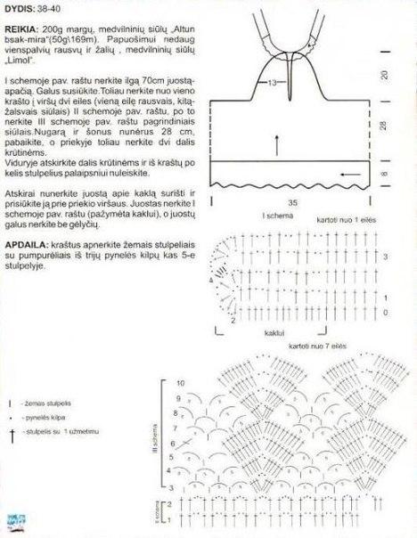uuCDFkSbcFo (468x604, 143Kb)