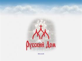 www.russdom.ru (280x210, 12Kb)