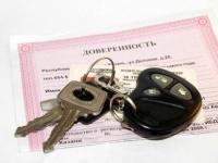 Почему не следует покупать или продавать авто по доверенности./5229688_ (200x150, 13Kb)