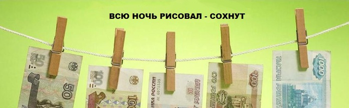 1207817_sohnyt1 (700x217, 48Kb)