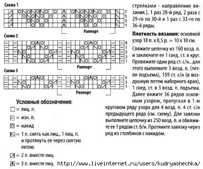 СЋ3 (401x335, 118Kb)