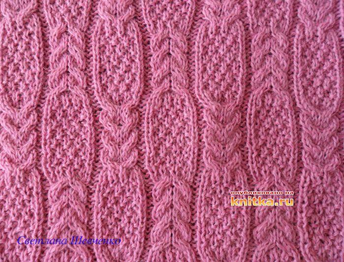 knitka-ru-130825-9222 (700x532, 107Kb)