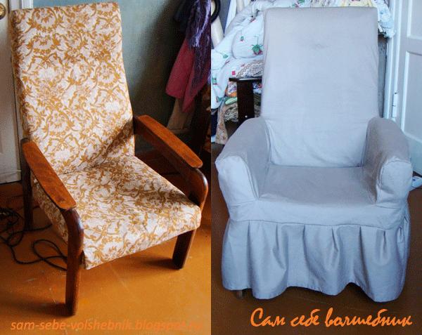 Как обновить кресло своими руками фото