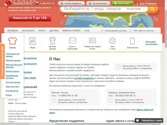 купить недорого товары для рукоделия на таобао/4682845_taobao1 (700x525, 220Kb)