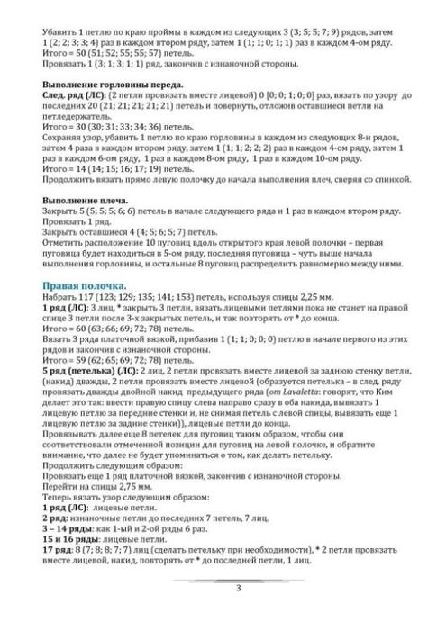 0_62c68_1917aa56_XL (495x700, 173Kb)