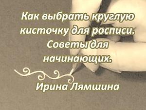4964063_f70f0abbe6 (300x225, 28Kb)