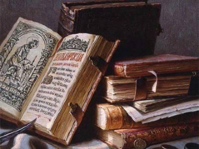 Старинные книги (400x300, 25Kb)
