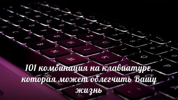 3731083_1_1_ (604x340, 46Kb)