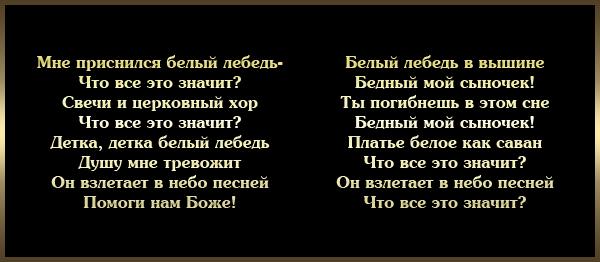 Плач_матери  (600x262, 114Kb)