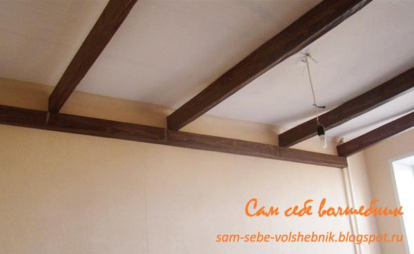 """Как сделать """"деревянные"""" балки на потолке дешево и сердито. ."""
