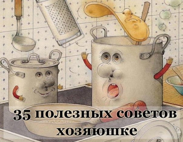 original (604x469, 97Kb)