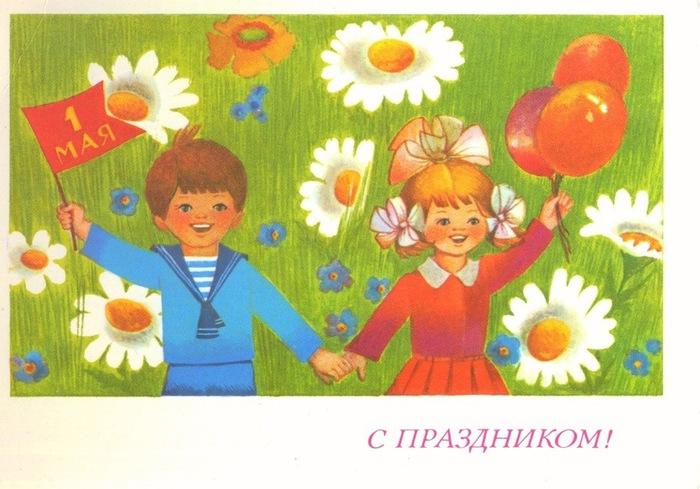 http://img0.liveinternet.ru/images/attach/c/0/112/572/112572968_large_1918486_0_7d035_3ca49950_XL.jpg