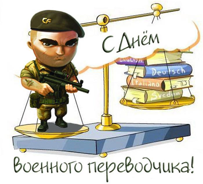 5588480_Military_tolmach_1_ (700x637, 194Kb)
