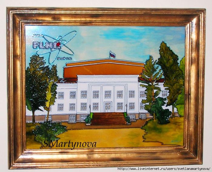 Картина на стекле. 50/60см. Витражная роспись по стеклу