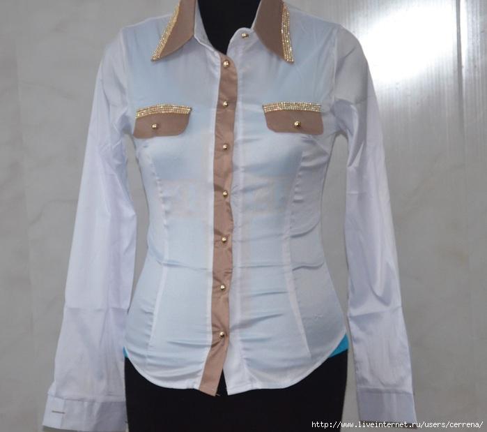 Блузка Со Стразами В Волгограде