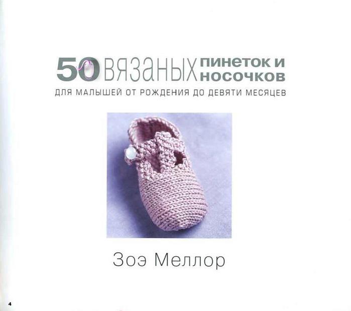 5 (700x619, 129Kb)