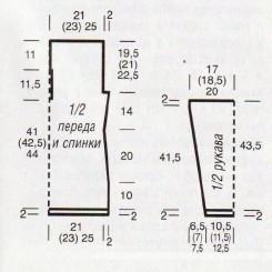 0039 (245x245, 45Kb)