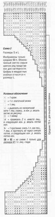2279_1400738159 (178x700, 83Kb)