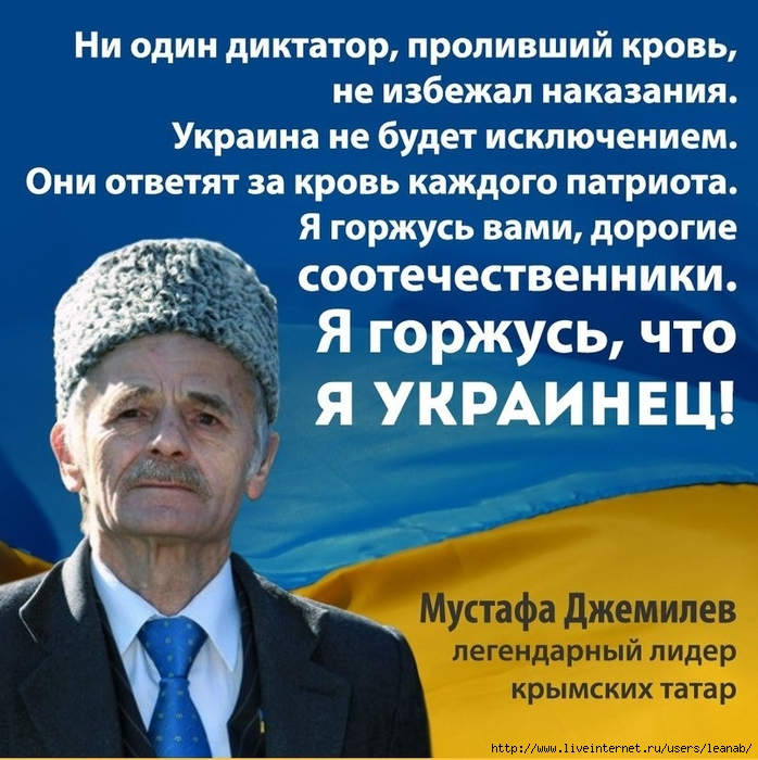 крым-татары-мустафа-джемилев (698x700, 358Kb)