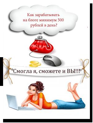 4524271_ (301x398, 98Kb)