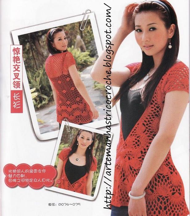 Ажурные блузы и схемы
