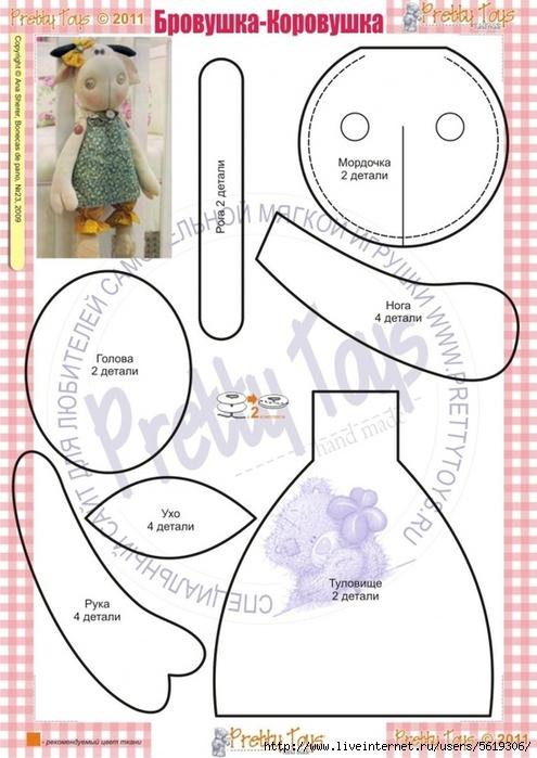 Кукла пакетница мастер класс с выкройками