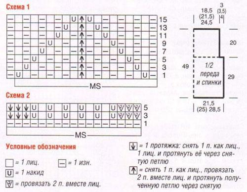 m_051-1 (500x388, 159Kb)