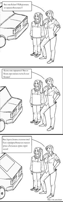 Bal-Drei-car+ишп (219x700, 57Kb)