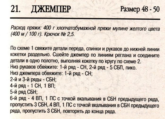 3-11 (700x504, 416Kb)