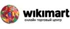 logo_wikimart (143x59, 14Kb)