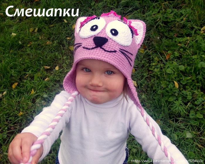 koshechka_shapka (700x560, 403Kb)