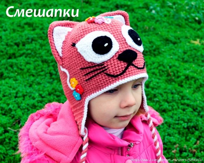 shapka_koshka_pink (700x560, 349Kb)
