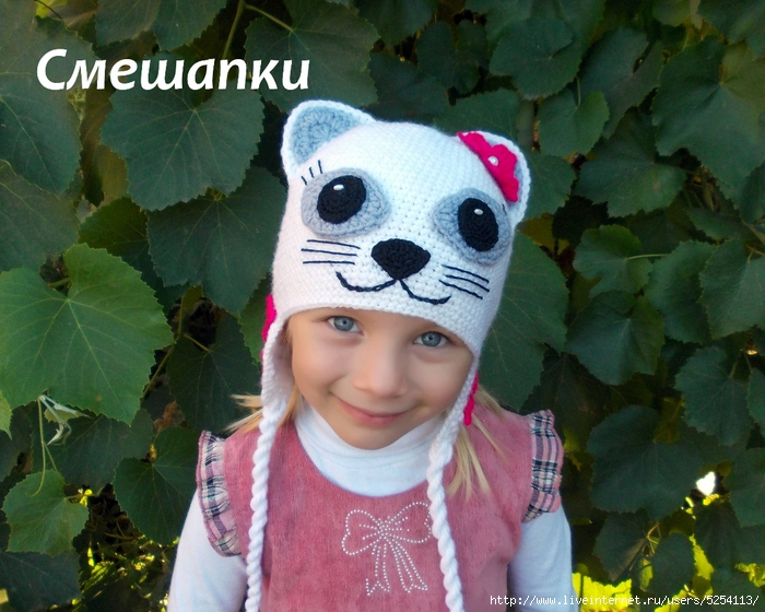 shapka_kotja_4 (700x560, 323Kb)