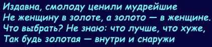 3934161_ (422x94, 19Kb)