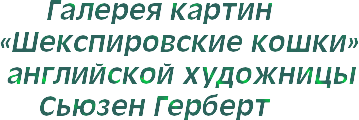 4maf.ru_pisec_2014.05.23_17-56-41_537f52912679c11 (359x120, 24Kb)