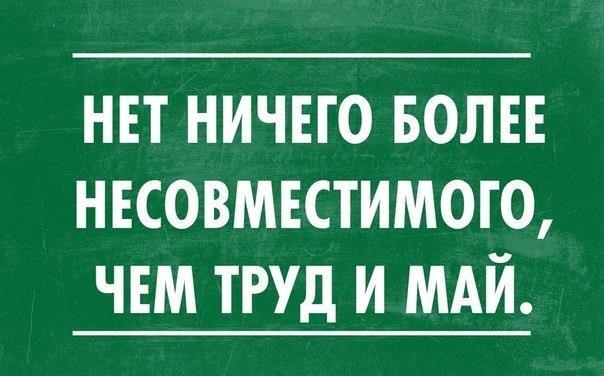 http://img0.liveinternet.ru/images/attach/c/0/113/219/113219942_10169219_661975300522730_7662440730145019827_n.jpg